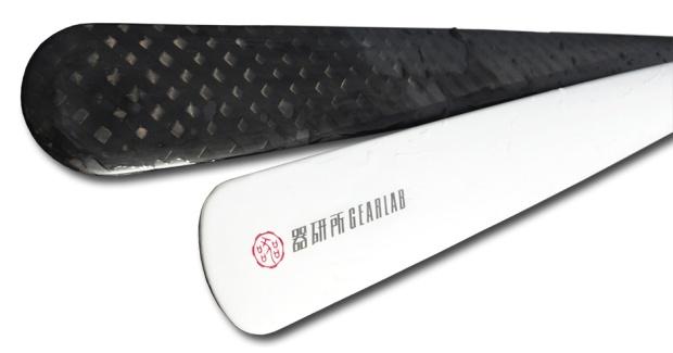 Gearlab carbon fibre paddles