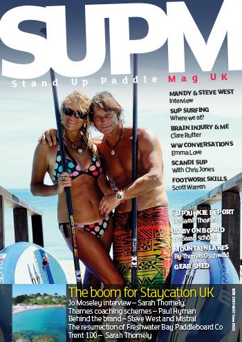 SUPM-issue-29